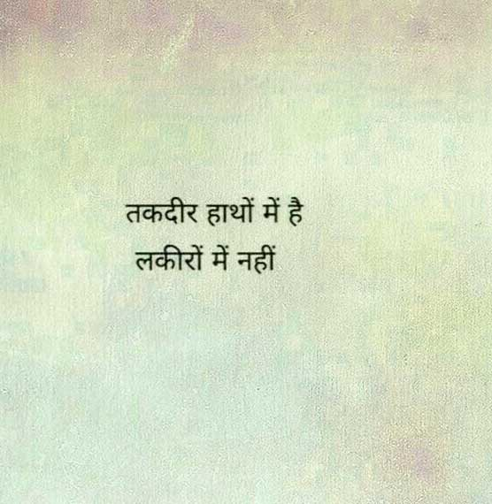 Whatsapp DP Love Shayari Images Photo for FB