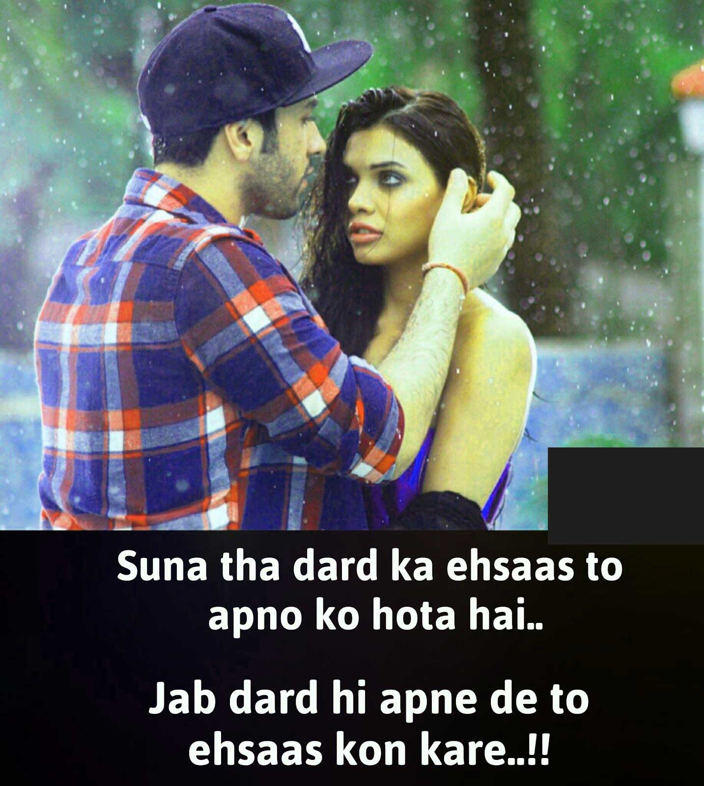 Whatsapp DP Love Shayari Images Pics Pictures for Love Couple
