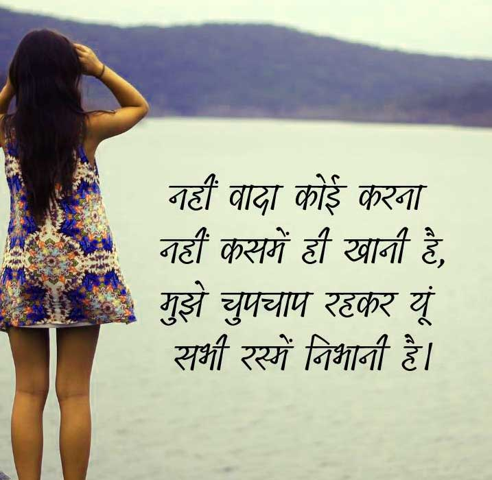 Whatsapp DP Love Shayari Images Wallpaper Pics Download