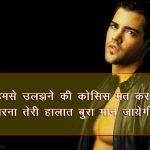 Whatsapp Dp Photo for Facebook
