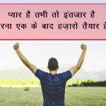 Whatsapp Dp Pictures Free