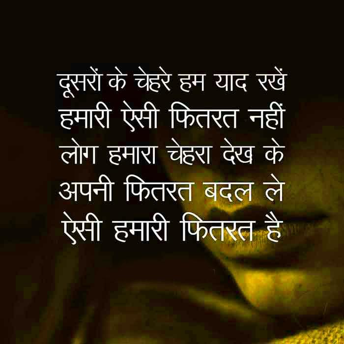 Whatsapp Hindi Motivational Quotes Photo Download