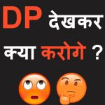 comedy dp Images for Whatsapp