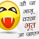 comedy dp Photo Download Free