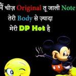 comedy dp Pics Photo Download