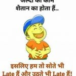comedy dp Pictures for Whatsapp