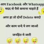 comedy dp Wallpaper for Facebook