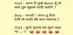 girlfriend Jokes in hindi images pics for facebook