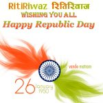 republic day quotes whatsapp dp Pictures Download
