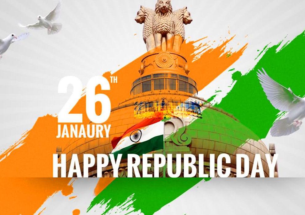 Republic Day Quotes Whatsapp Dp