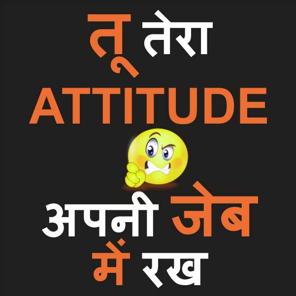 Best Killer Attitude Whatsapp Dp Download Pics