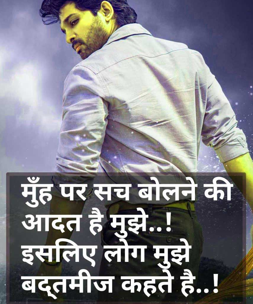 Best Killer Attitude Whatsapp Dp Images