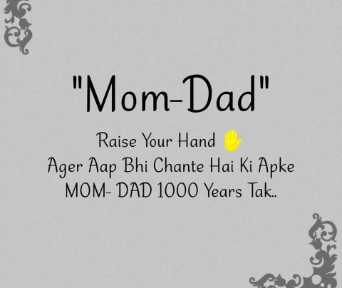 Best Quality Mom Dad Whatsapp DP Pics Download