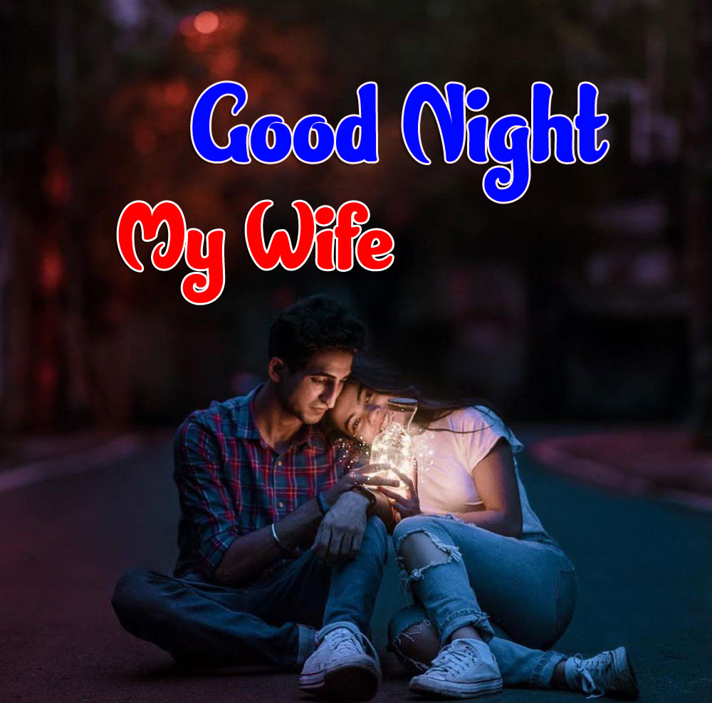Girlfriend Good Night Wishes Wallpaper Free Images for Whatsapp Facebook