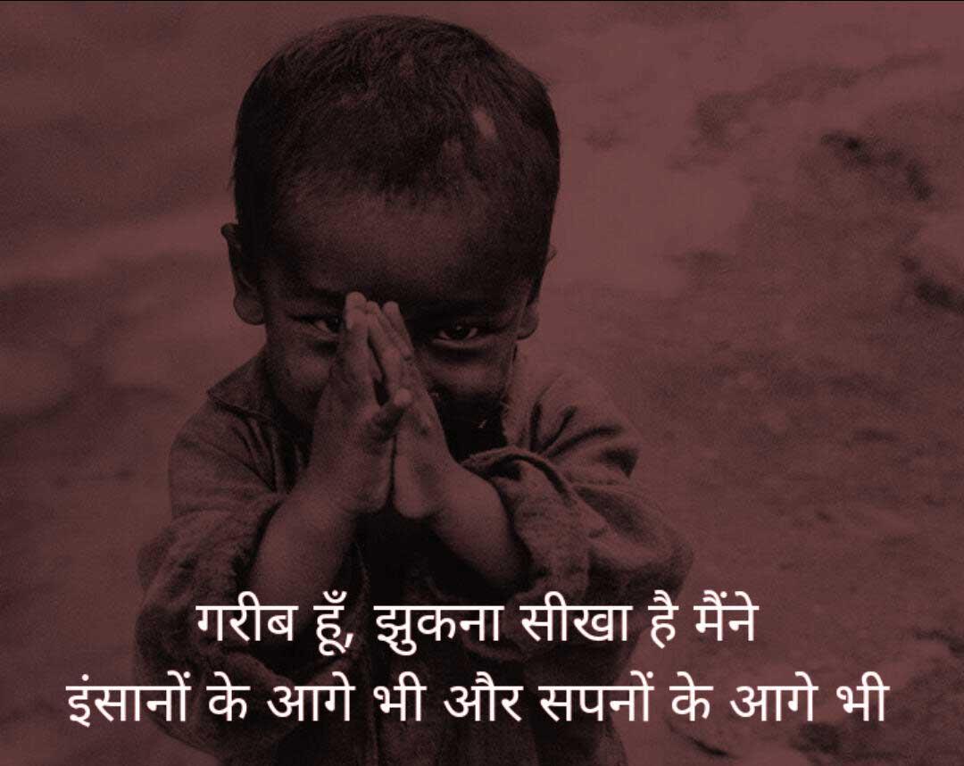 Killer Attitude Whatsapp Dp Images Pics