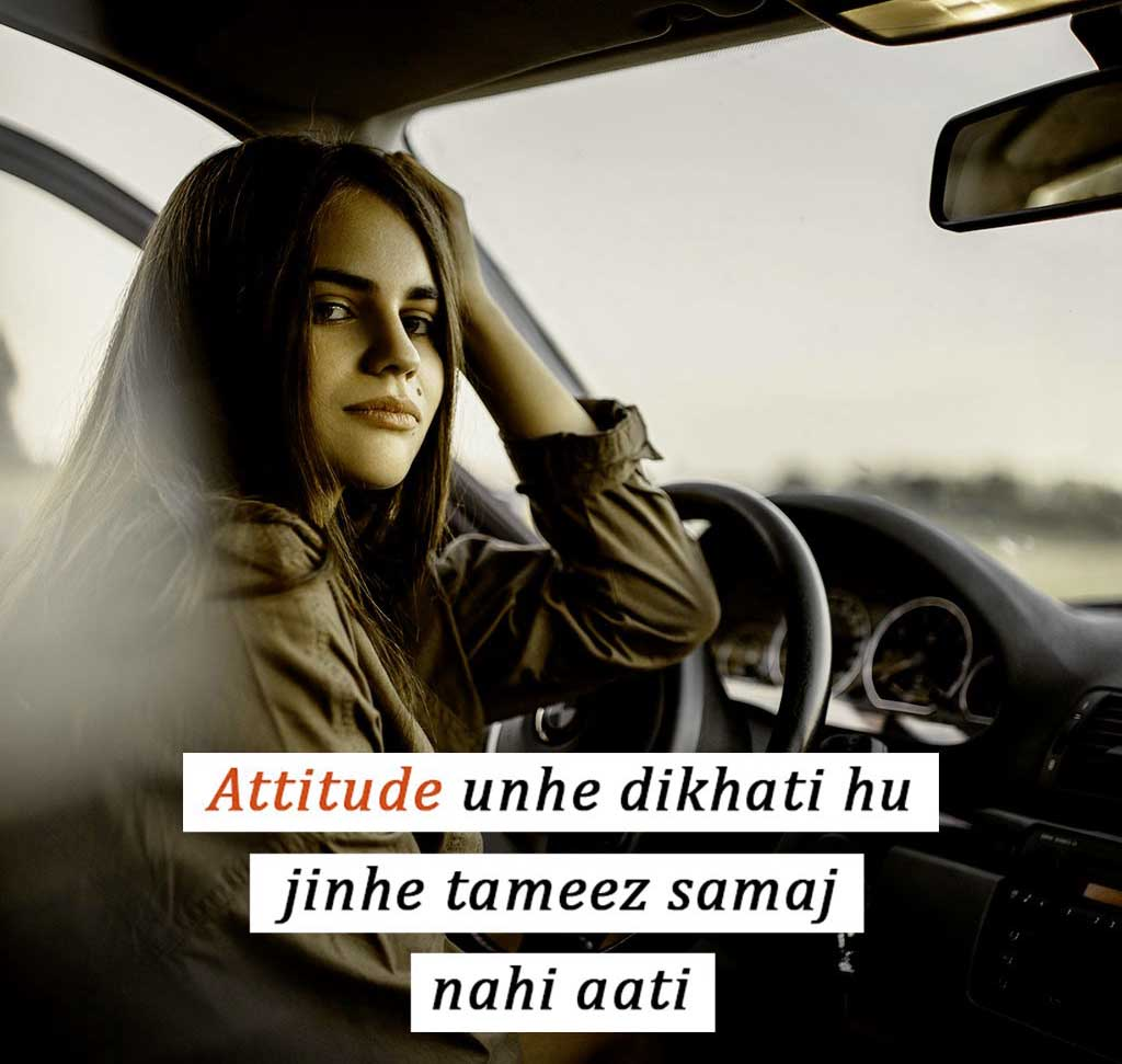 Killer Attitude Whatsapp Dp Images