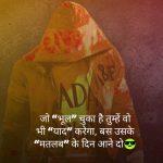 Royal Whatsapp Dp