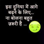 Sad Attitude Status