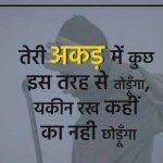 Sad Attitude Status Photo Wallpaper for Whatsapp