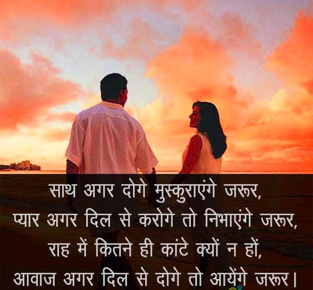 Shayari Whatsapp Dp