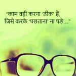 Whatsapp Dp Wallpaper