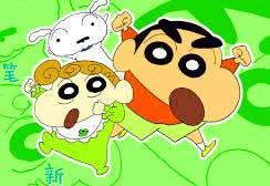 best shinchan whatsapp dp Images photo download