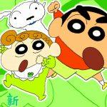 Shinchan Whatsapp Dp Images
