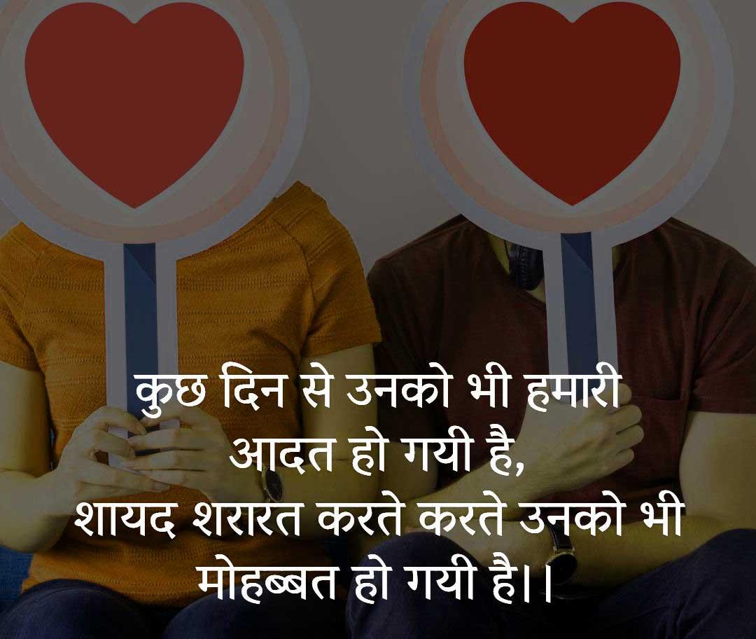 Hindi Attitude Images Wallpaper