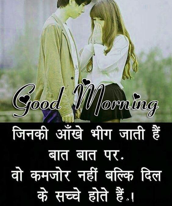 k Ultra P Shayari Good Morning Wallpaper Download