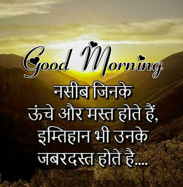 k Ultra P Shayari Good Morning