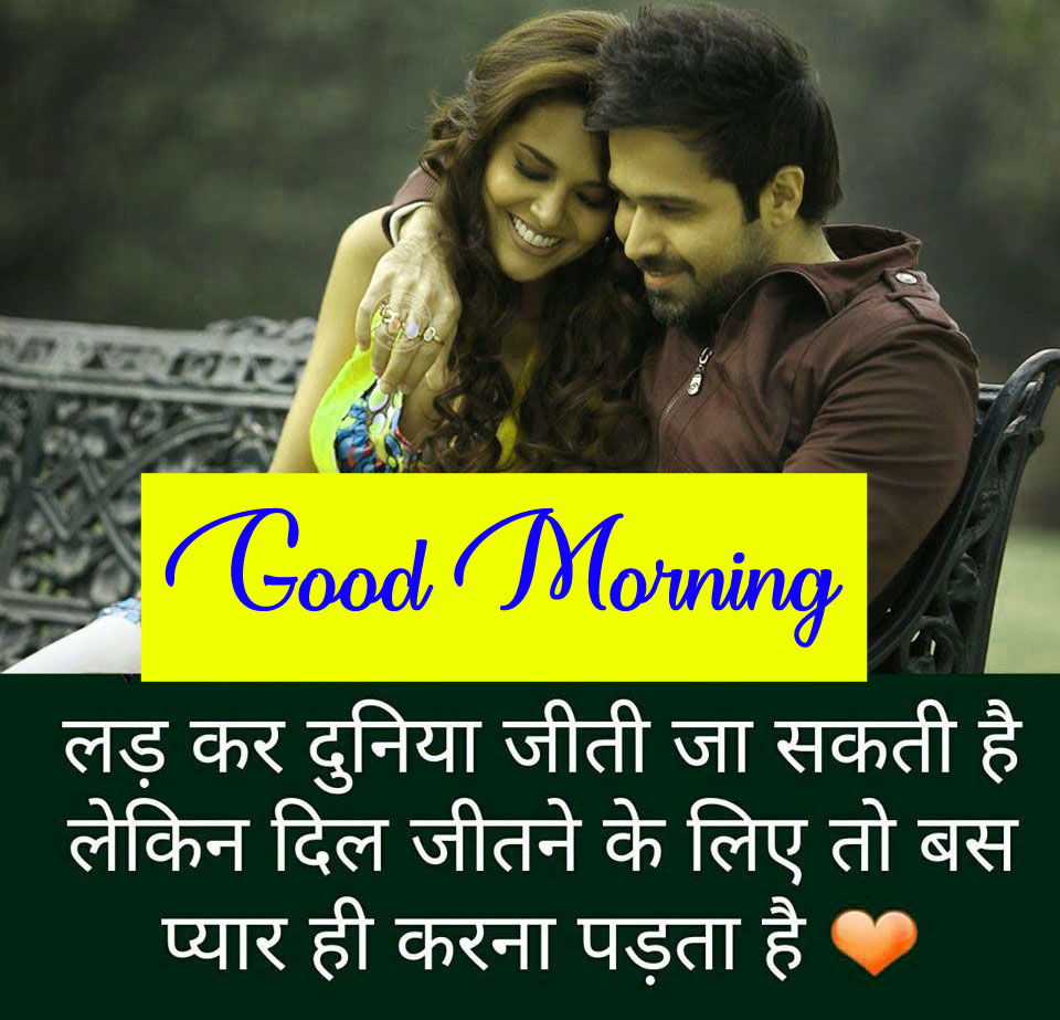 k Ultra Shayari Good Morning Photo Download