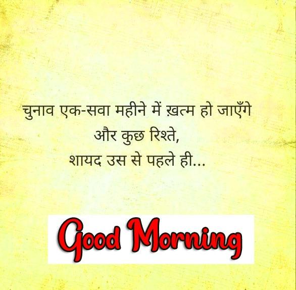 k Ultra Shayari Good Morning Wallpaper Download