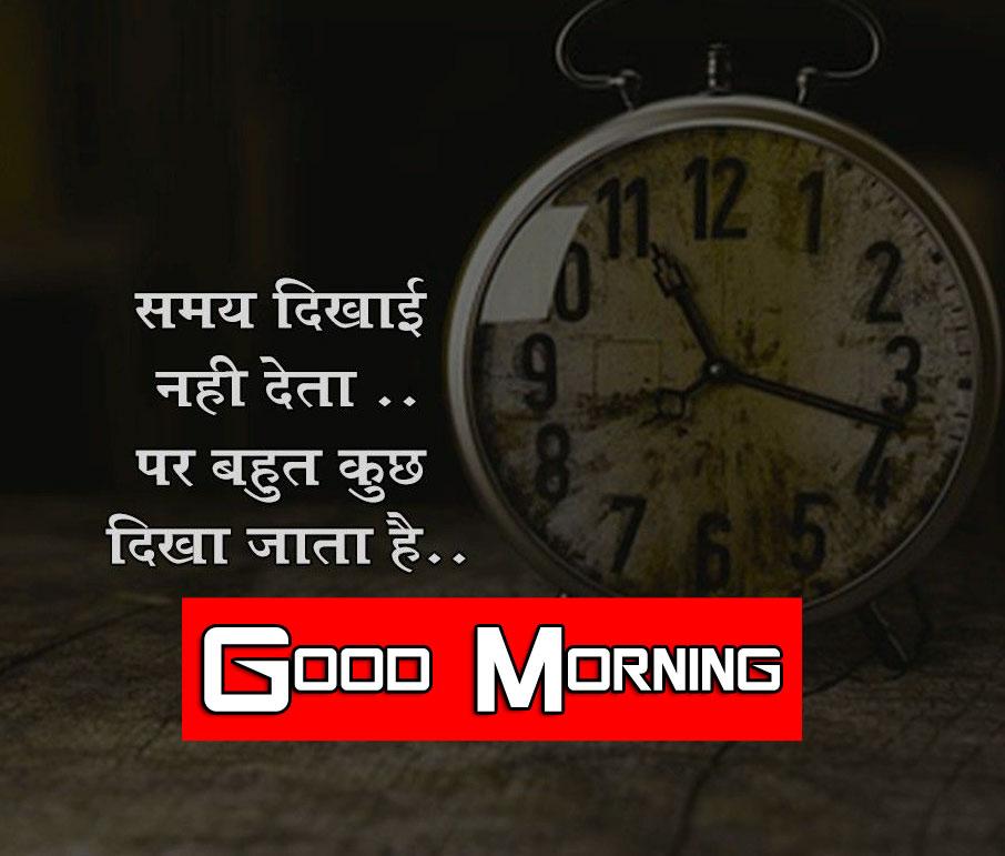 k Ultra Shayari Good Morning Wallpaper New Download