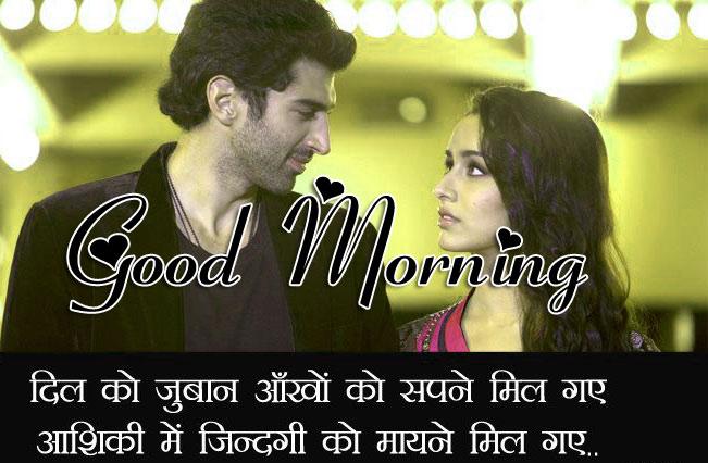 Best k Ultra Shayari Good Morning Pics Free