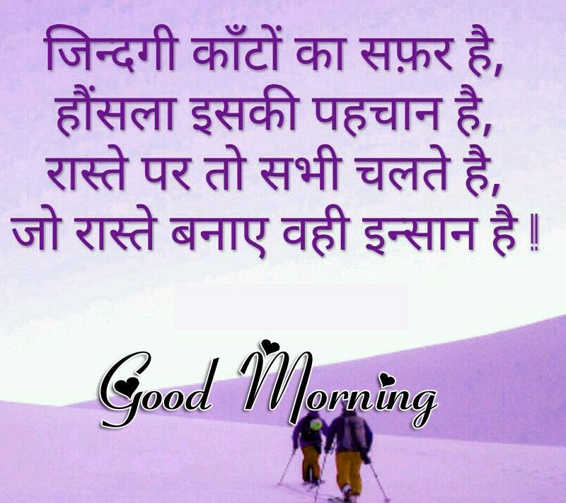 Best k Ultra Shayari Good Morning