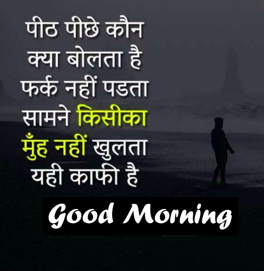 Best Best k Ultra Shayari Good Morning Images for Friend