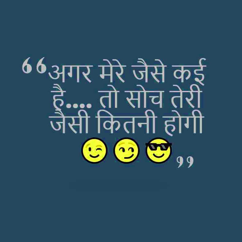 Best Quality Hindi Attitude Images Wallpaper Download