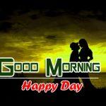 Best Romantic Good Morning Images For LOver
