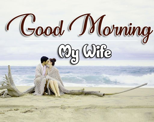 Best Romantic Good Morning Images Free