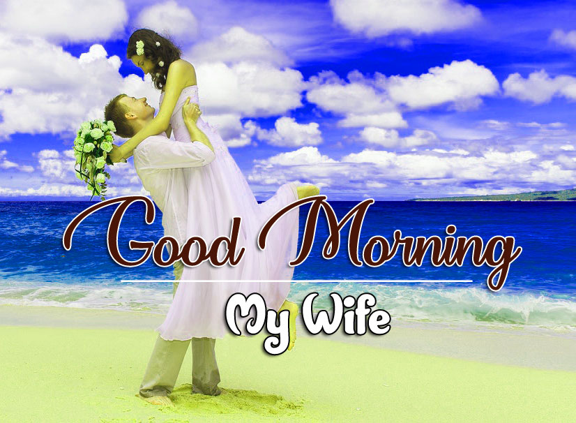 Couple Romantic Good Morning Download Images