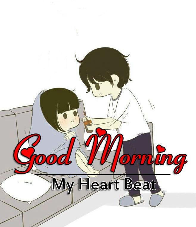 Couple Romantic Good Morning Download Pics