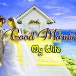 Couple Romantic Good Morning IMages Pictures