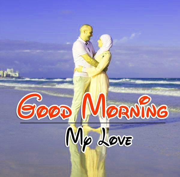Couple Romantic Good Morning Wallpaper Pics