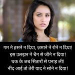 Dear Download Hindi Shayari Images photo free download