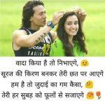Dear Download Hindi Shayari Images photo hd