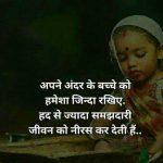 Dear Download Hindi Shayari Images pictures download