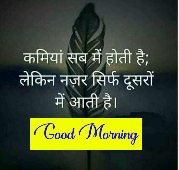 Free k Ultra P Shayari Good Morning Wallpaper Download
