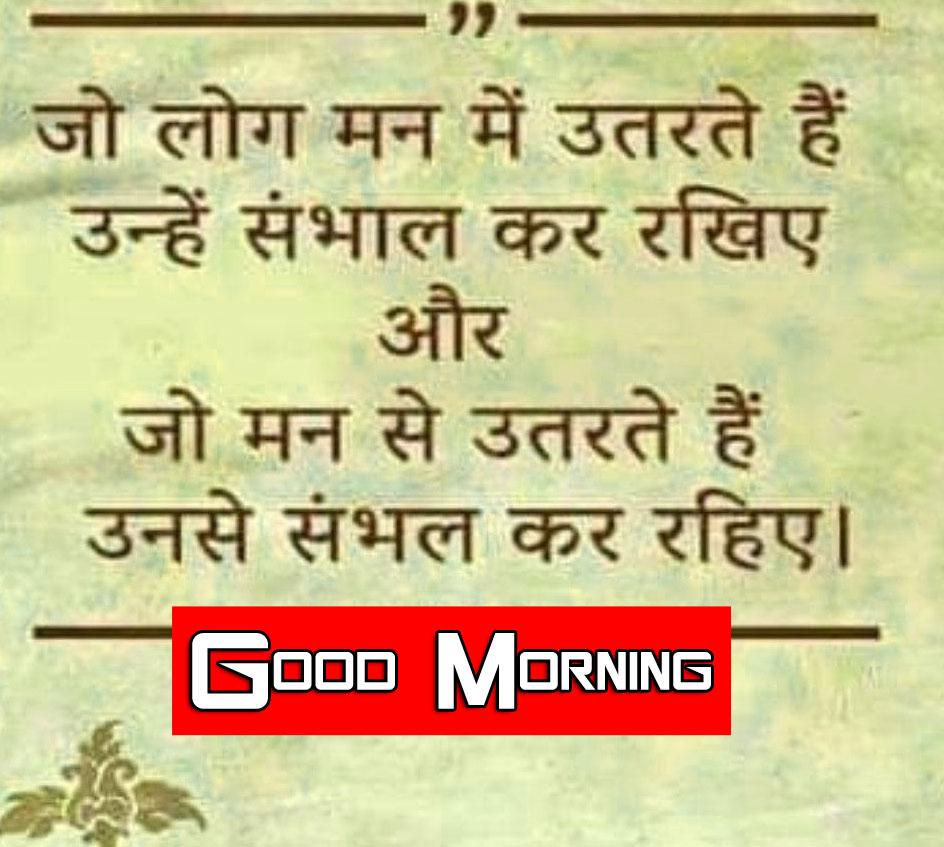Free k Ultra P Shayari Good Morning Wallpaper Free