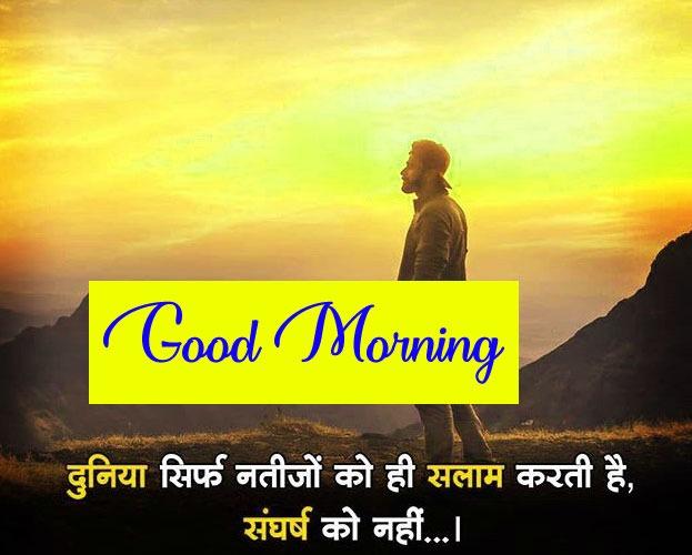 Free Best k Ultra P Shayari Good Morning Images