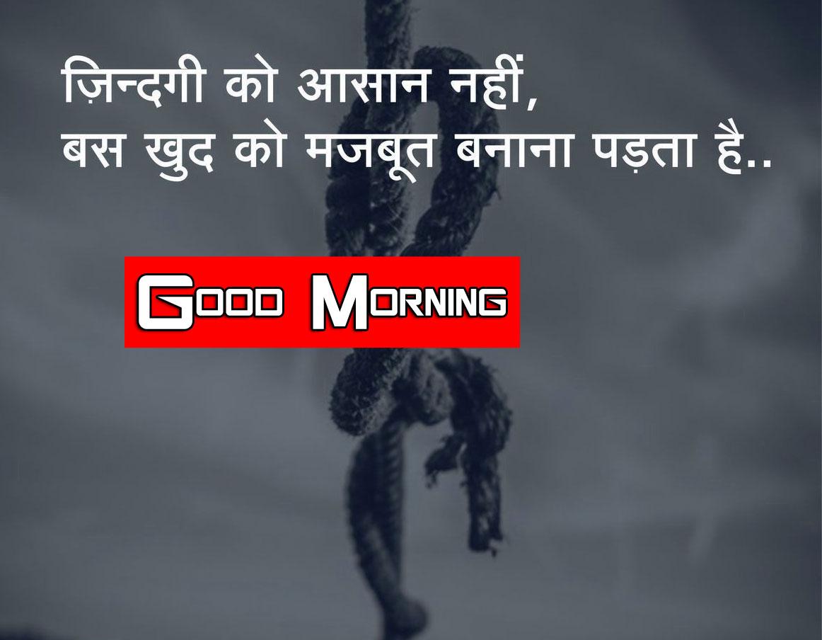 Free Best k Ultra Shayari Good Morning Wallpaper Download
